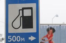 Бензин в Украине подорожает вслед за удорожанием доллара