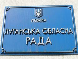 Луганский депутат предложил запретить ВО «Свобода»