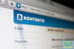 Вслед за Россией соцсеть ВКонтакте заблокировали в Италии - причины