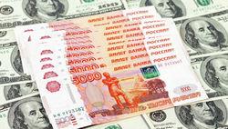 Обвал рубля из-за ситуации на Украине
