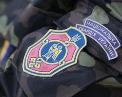 В Нацгвардии на Донбассе вычислили предателя
