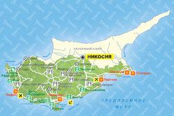 Эксперты назвали самые популярные среди россиян агентства недвижимости Кипра