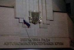 На здании парламента Крыма появился флаг РФ, но его быстро сняли