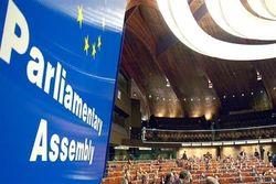 Сессия ПАСЕ не будет рассматривать вопрос о возвращении России голоса