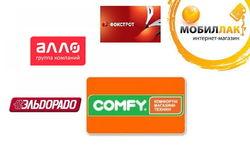 В Интернете определили самые популярные супермаркеты электроники