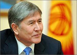 Годовщину революции Кыргызстан встречает на фоне внутренней и внешней угроз