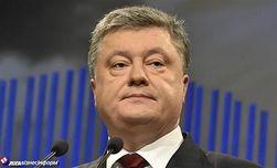 Порошенко рассказал, когда на Донбассе возможны выборы