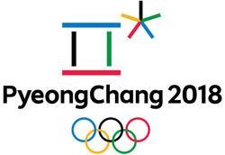 Зимние Олимпийские игры 2018 года