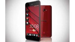 В Азии был анонсирован HTC Butterfly 2