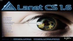 """логотип """"Ланет"""""""