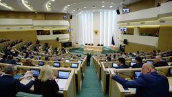 Совет Федерации готовит конфискацию активов США и ЕС в России