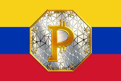 Венесуэльская криптовалюта El Petro