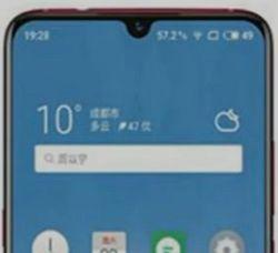 В Сети появилась информация о Meizu Note 9