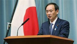 Япония намерена расширить санкции против РФ во взоимодействии с ЕС и США