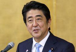 Япония ввела новые санкции из-за украинского кризиса