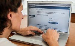 Новый вирус в соцсети ВКонтакте ворует деньги с Android