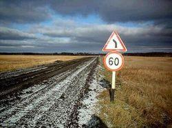 Кризис уничтожает российские автодороги