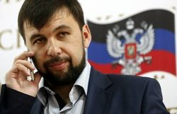 Террорист Пушилин назвал условия проведения встречи в Минске