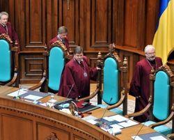 Люстрация украинских судей? Забудьте, как минимум, на полгода