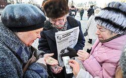 В России начнут индексировать пенсии дважды