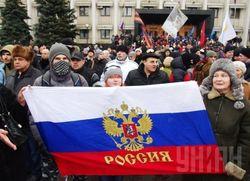 22 июня сепаратисты вышли на митинги в нескольких городах Украины