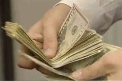 Курс гривни к доллару США