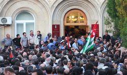 Оппозиция Абхазии создала Народный совет