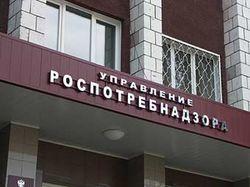 У Роспотребнадзора новые претензии к Украине - теперь мясо