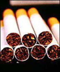 Ежегодное количество контрабандных сигарет превышает население Земли в 100 раз