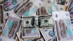 На черном рынке валюты Узбекистана новый рекорд