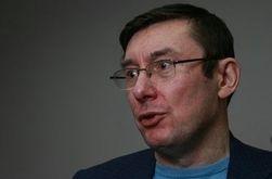 Луценко рекомендует чиновникам исправить шутки в е-декларациях
