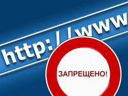 Блокировка ролика Навального: Друзьям все, остальным – закон