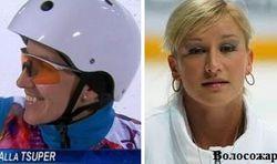 Украинки завоевывают медали Сочи-2014 для других стран