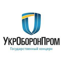 Укроборонпром переходит на круглосуточный режим работы