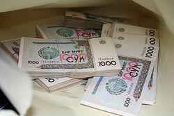 СМИ сомневаются в правдивости официальных данных о ВВП Узбекистана