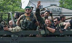 МИД Украины заявляет об очередном нарушении границы со стороны РФ