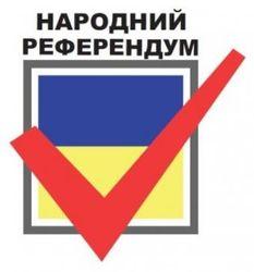Экс-глава ЦИК: Любой референдум – путь к расколу украинского общества