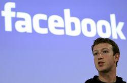 Facebook позволит пользователям общаться под псевдонимом