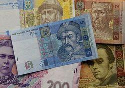 В Минэкономике не смогли объяснить, на что были потрачены  36;3 млрд. кредита