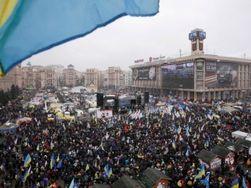 В Киеве стартовал Марш миллионов