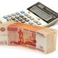 Российские банки захлебнутся кредитами – просрочка вырастет до 40 процентов