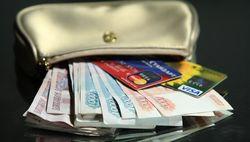 В России выбрали название для первой Национальной платежной карты