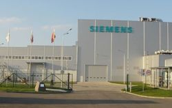 Какие уроки должна извлечь Россия из скандала с Siemens