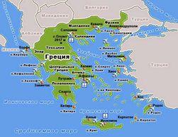 Туристам на заметку: в Греции растут налоги для клиентов отелей и ресторанов