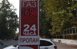 Цены на автогаз в Украине - заоблачные