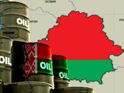 Россия резко сокращает поставки нефти в Беларусь