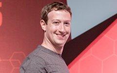 Марк Цукерберг продемонстрировал свободное владение китайским языком