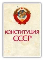 В Думе РФ засомневались в легитимности признания независимости стран Балтии