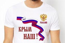 Эйфория «Крым наш!» среди россиян начинает развеиваться – соцопрос