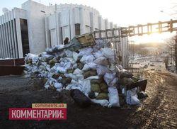 МВД назвала провокацией найденные в Украинском доме патроны снайпера